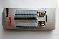 Подтяжки 'Classic-Royal' бежево-серые с голубыми полосками