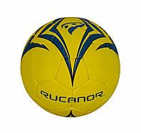 Мяч гандбол Rucanor SPECTRA IV  20725-01 Руканор