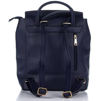 Вместительный женский рюкзак из искусственной кожи синего цвета, фото 2