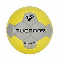 Мяч гандбол Rucanor Bukarest II  20724-01  Руканор