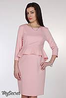 """Изысканное платье для беременных и кормящих """"Catherine"""", розовое , фото 1"""