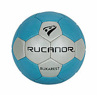 Мяч гандбол Rucanor Bukarest II  20724-02  Руканор
