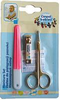Маникюрный набор-Ножницы +Пилочка и кусачки 9/809 Canpol
