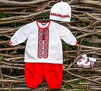 Вышитый комплект с шароварами для мальчика (Ручная работа), фото 1