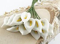 Каллы из фоамирана белые  (5 шт.) (товар при заказе от 200 грн)