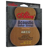Струны для акустической гитары,концертные Alice AW332SL серебро (11-52)