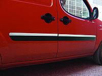 Хром накладки на дверные молдинги Fiat Doblo 4 шт. (узкие)