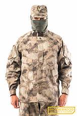 Тактический костюм Tactical A-TACS AU Brotherhood, фото 2
