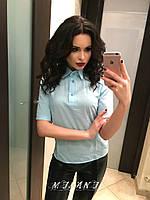 Повседневная блузка