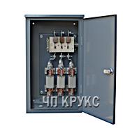 Ящики силовые ЯВЗ-100А , ЯВЗ-250А , ЯВЗ-400А