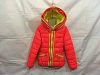Куртка подростковая для девочки демисезонная 8-12 лет,коралловая