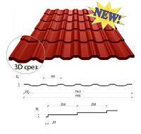 Металлочерепица MAXIMA™ (Максима) - современный дизайн. 0,45 мм - 0,5 мм Сталекс, Штампованная, 0.45, RAL 3011, 1195.0