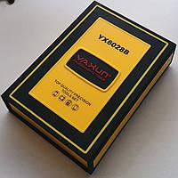Набор инструментов YX6028