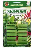 Чистый лист в палочках для декоративно-лиственных растений (30шт) ― удобрение