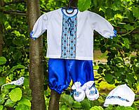 Ручная вышивка Костюм праздничный для мальчиков