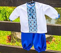Ручная вышивка Костюм праздничный для мальчиков, фото 1