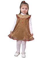 Сарафан детский для девочки  М -1026  рост 104 110 116 и 128 бежевый, фото 1