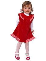 Сарафан детский для девочки  М -1026  рост 104 110 116 и 128 красный, фото 1