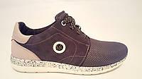 Мужские кожаные кроссовки Step Wey Grey Legend, фото 1