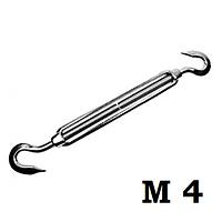 Талреп крюк-крюк с открытой муфтой, DIN 1480, резьба м4