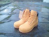 Ботинки Timberland с мехом р.36-44 в наличии