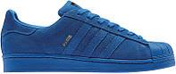 Кроссовки мужские адидас Adidas Superstar 80s City Pack ярко синего цвета замшевые