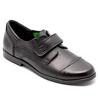 Черные туфли FS Сollection для мальчика, размер 31-39, фото 1
