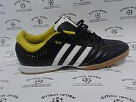 Кроссовки для футзала Adidas 11 Nova