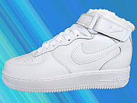 Зимние кроссовки Nike Air Force,натурал кожа, с мехом р.36-41 в наличии