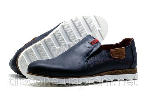 Спортивные туфли Clarks мужские, натуральная кожа, синие, р. 40 41