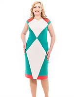 Женское платье  Модерн   стильное  44,46, 48, 50