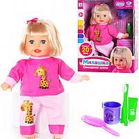 Кукла Милашка, сенсорная, муз(рус), двигает головой, аксессуары, на бат-ке, в кор-ке + код M2137RI