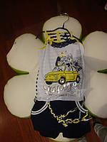 Стильный комбинезон-шорты с карманами, с камнями,со стразами,бусинками, итальянский бренд ARTIGLI