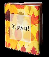 Подарочная книга с афоризмами: Удачи! (Good Luck)