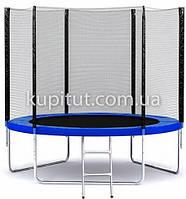 Батут Just Jump 305 см (Сетка + Лестница), фото 1
