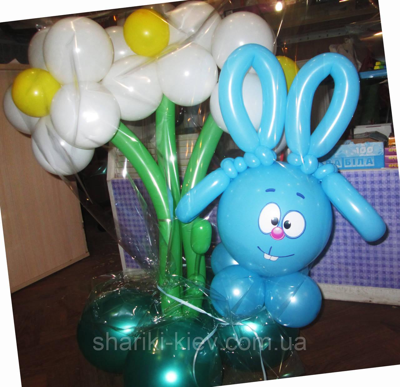 Букет из шариков Ромашки и Смешарик на День рождения