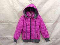 Куртка подростковая для девочки демисезонная 8-12 лет, сиреневая