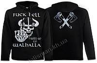 Толстовка WALHALLA - Fuck Hell