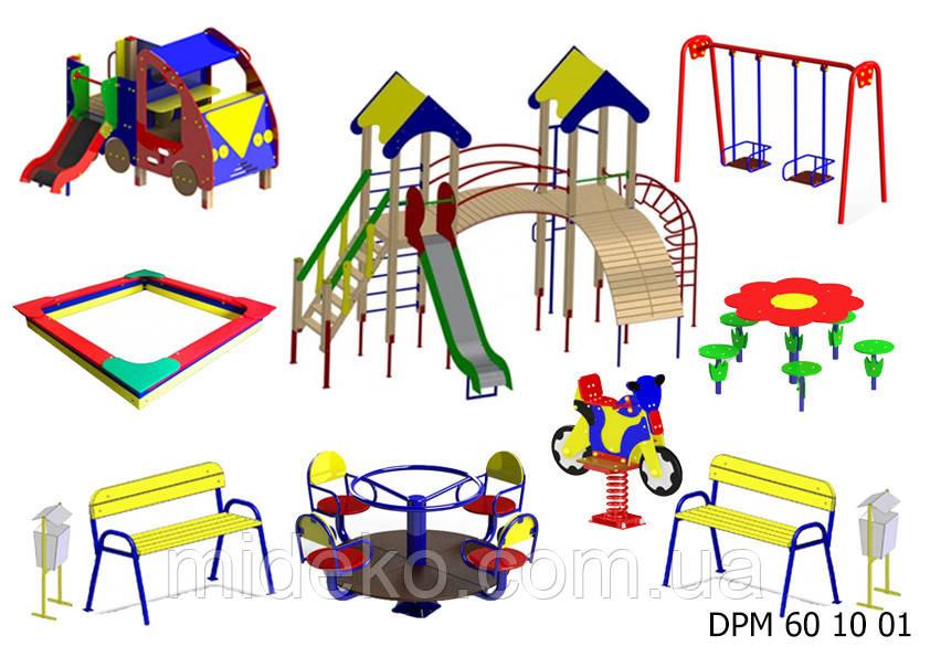 Детская площадка DPM 1011