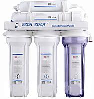 """Фильтр  для очистки воды для мойки 5-ти ступенчатый с капиллярной мембраной """"Своя Вода"""" CB-3201"""