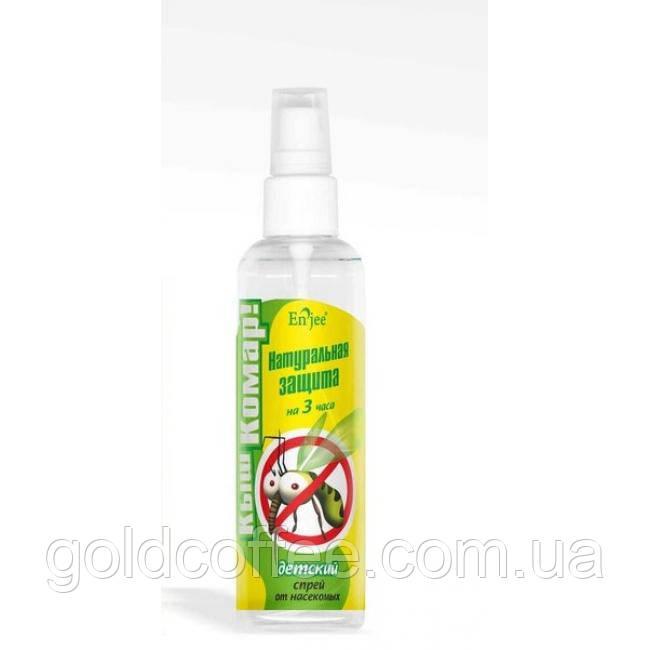 Спрей-репеллент «Кыш Комар!» детский, 150 мл