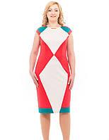 Женское платье  Модерн элегантное 44,46, 48, 50