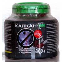 Капкан брикет (300г) - Готовая приманка для  уничтожения мишовидных грызунов