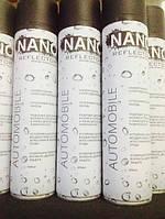 Гидрофобное средство Nano Reflector Automobile