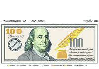 Схема для вышивки бисером ЮМА-4244. ЛУЧШИЙ ПОДАРОК. 100$