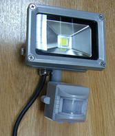 Прожектор светодиодный (Floodlights) FL-10W-CW-MS с датчиком движения