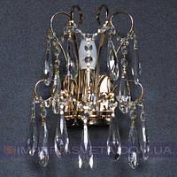 Хрустальное  бра, светильник настенный IMPERIA одноламповое LUX-526362