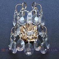 Хрустальное  бра, светильник настенный IMPERIA одноламповое LUX-526410