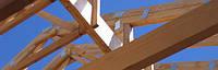 Огнезащита конструкций и материалов