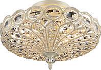 Потолочная люстра Altalusse INL-1097 С-06 Ivory Gold